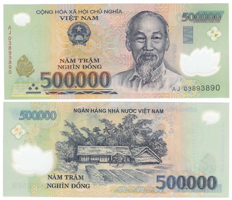 500.000 Vietnam Dong - Monete Vietnamita